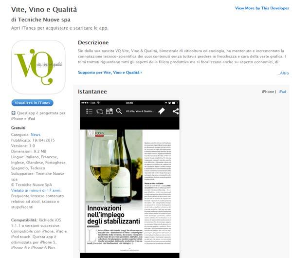 VQ-iTunes